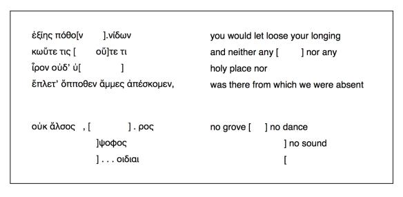 Sappho excerpt